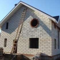 Строительство дома из пеноблоков, в Москве
