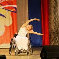 Люблю, хочу танцевать много и красиво!, в Белгороде