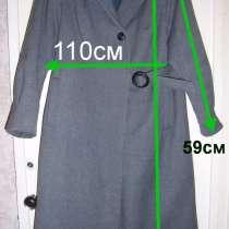 Пальто серое с пояском, р.48-50, демисезонное, б. у, в г.Брест
