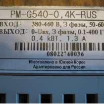 Продам частотный преобразователь для эл. двигателей, в Тюмени