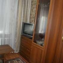 Сдается комната в Подольске, ст Кутузовская, в г.Подольск