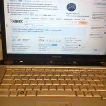 Toshiba Satellite A200 рабочий ноутбук, в Москве