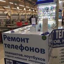 Выполняем ремонт любой сложности, в Нижнем Новгороде