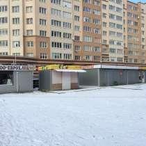 Продам торговый павильон с местом, в Калининграде
