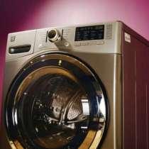 Ремонт установка стиральных машин на дому, в г.Костанай