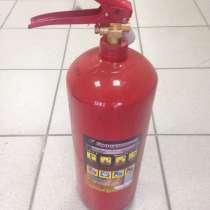 Огнетушитель для электрооборудования, в Одинцово