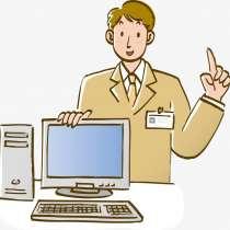 Требуется мастер по настройке и профилактике ПК компьютеров, в г.Бишкек