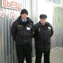 Охранник на металлобазу в дер. Вартемяги Ленобласти, в Санкт-Петербурге