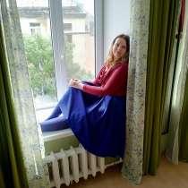 Разбор гардероба, в Москве