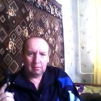 Познакомлюсь с женщиной из Могилёва, в г.Могилёв
