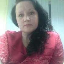 Елена Фенюк, 38 лет, хочет найти новых друзей, в Екатеринбурге