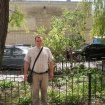 Александр, 40 лет, хочет познакомиться – Знакомство, в Воронеже