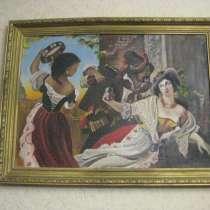Репродукция картины Орлова, в Москве