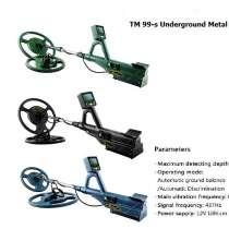 Глубинные пульс импульсные металлоискатели, в г.Бонн