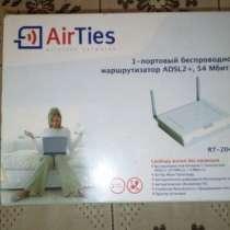 Wi-fi роутер старого образца, в Рязани