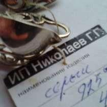 Серьги серебряные, 925 пробы, в г.Москва