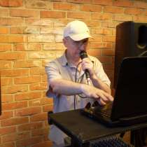 Музыкант, DJ. Музыкальное сопровождение любых торжеств, в Краснодаре