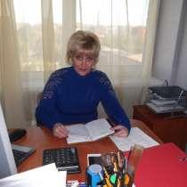 Ищу работу бухгалтера по совместительству, в г.Донецк