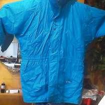 Куртка мужская. большой размер, в г.Жодино