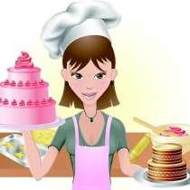 В кулинарный цех на постоянную работу требуются женщины, в г.Бишкек