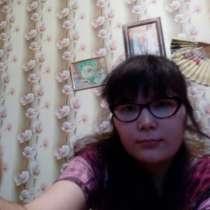 Эльмира, 31 год, хочет найти новых друзей, в Новосибирске