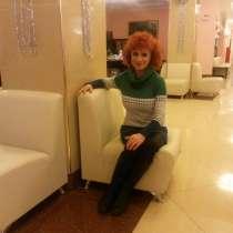 Валя, 47 лет, хочет познакомиться, в Москве