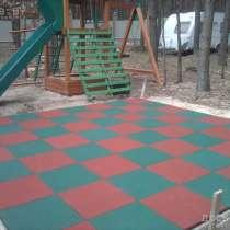 Плитка резиновая для детских и Спортивных площадок, в Туле