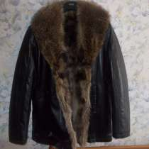Кожаная куртка с мехом волка, в Москве