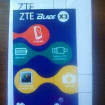 Продам ZTE X3 Blade, в Кемерове