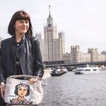 Сумка с художественной росписью, в Москве