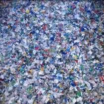 Закупаем отходы от переработки ПЭТ бутылок смесь крышек, в Кирове