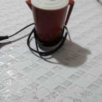 Электрический пластиковый стакан, в г.Ташкент