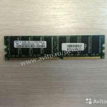 Оперативная память 1GB Samsung, в Белгороде