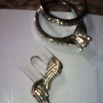 Серебряные украшения, в Дубне