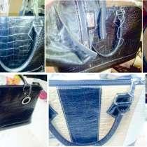 Реставрация сумок, портфелей, кожгалантереи, изделий из кожи, в Москве