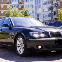 Продаю BMW 740 Li, 2008 г. в, в г.Москва