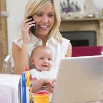 Требуются женщины для работы на дому, в Чите