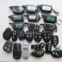 Ремонт брелоков для автосигнализаций, сотовых телефонов, в Кургане