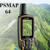 Продаю Garmin GpsMap 64, высокое качество оригинал 100%, в Твери