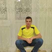 Ищу девушку от 35 до 38, в Нижнем Новгороде