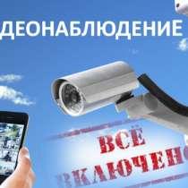 """Установка видеонаблюдения """"под ключ"""", в Барнауле"""