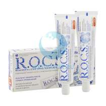 Набор зубных паст R.O.C.S. Белый стих 60 мл, 2 шт., в Москве