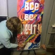 Арт-клуб приглашает на занятия живописью!, в Екатеринбурге