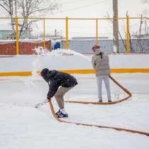 Заливка катка во дворе, на стадионах, в ледовых комплексах., в Екатеринбурге