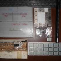 Микросхемы, MC145436, 145026-28, 561ИЕ15 и др, в Зеленограде