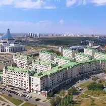 1-комн. квартира пр. Кабанбай батыра, в г.Астана