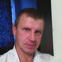 Человек, 49 лет, хочет познакомиться, в Красноярске