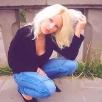 Инга, 29 лет, хочет пообщаться – Ищу друга,общение,переписка, в г.Москва