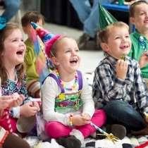 Детский День рождения в Самаре, в Самаре