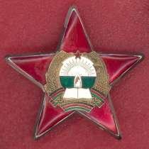 Афганистан орден За Храбрость 1 тип обр. 1985 г, в Орле
